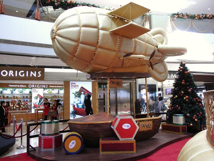 クリスマスイルミネーション2_e0155771_15333887.jpg