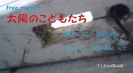 f0173479_10291968.jpg