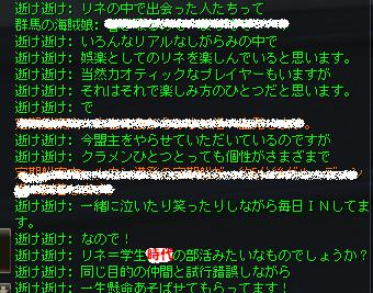 c0151483_1644687.jpg