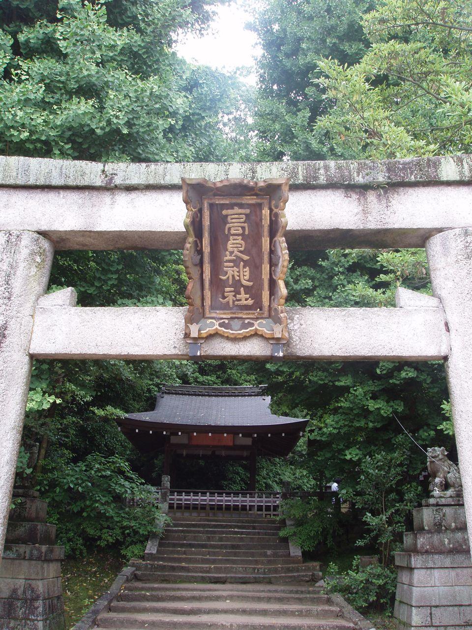 八幡巡礼 〜高良社・太鼓祭〜_e0074793_21185657.jpg
