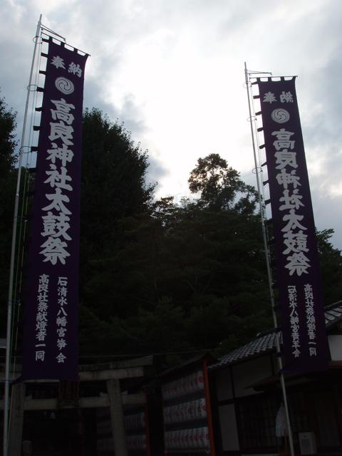 八幡巡礼 〜高良社・太鼓祭〜_e0074793_215298.jpg
