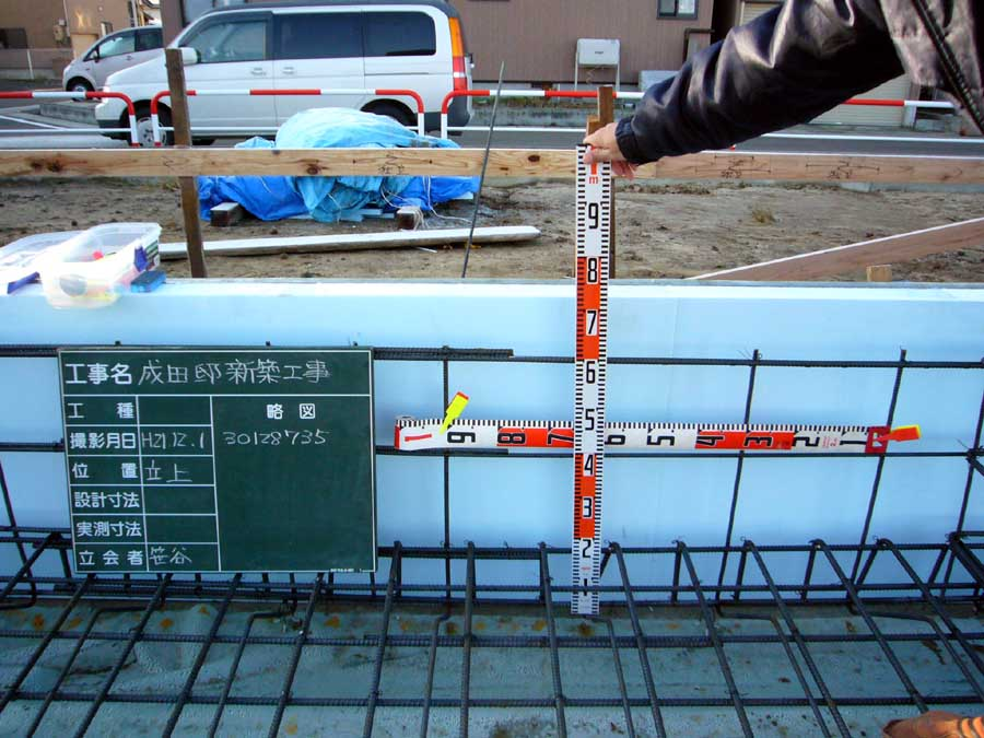 「薬師堂の家」 配筋の検査_f0150893_20124752.jpg
