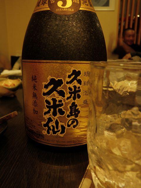よく食べ、よく飲んだNAHAマラソン2009 グルメ編_d0122797_22132143.jpg