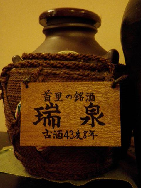 よく食べ、よく飲んだNAHAマラソン2009 グルメ編_d0122797_22134247.jpg