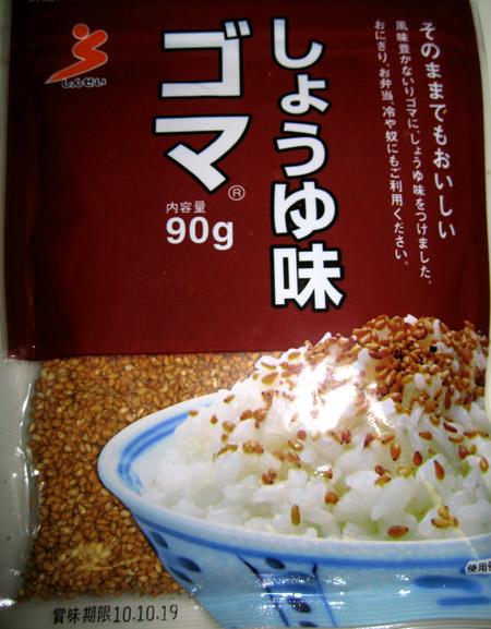 ごま豆乳鍋_b0083801_20545453.jpg