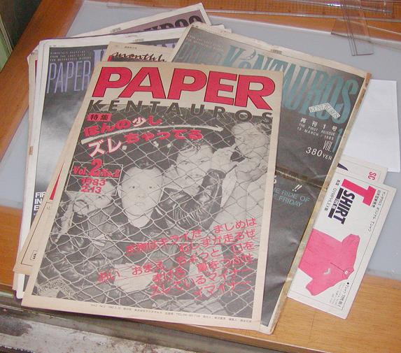 PAPER KENTAUROS_e0080201_71327.jpg