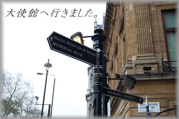 ど~っぷり!ロンドンクリスマス☆_d0104926_5491498.jpg