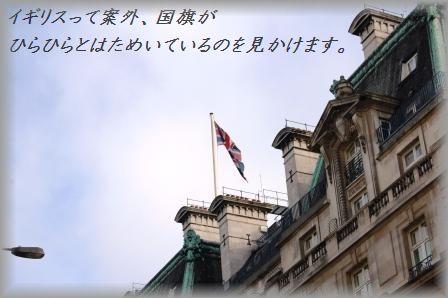 ど~っぷり!ロンドンクリスマス☆_d0104926_5494583.jpg
