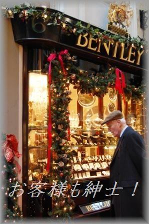 ど~っぷり!ロンドンクリスマス☆_d0104926_5514588.jpg
