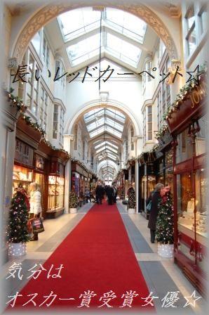 ど~っぷり!ロンドンクリスマス☆_d0104926_5521775.jpg