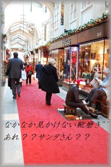 ど~っぷり!ロンドンクリスマス☆_d0104926_5524661.jpg