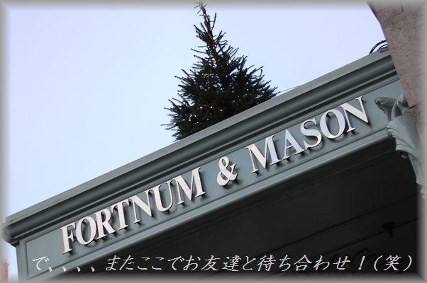 ど~っぷり!ロンドンクリスマス☆_d0104926_5554766.jpg