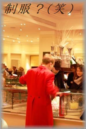 ど~っぷり!ロンドンクリスマス☆_d0104926_5581347.jpg