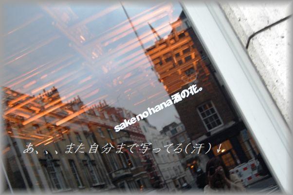 ど~っぷり!ロンドンクリスマス☆_d0104926_644555.jpg