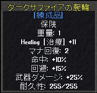 f0036431_2302092.jpg