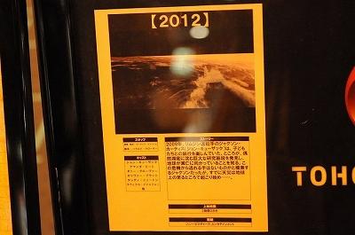 a0017634_1941157.jpg