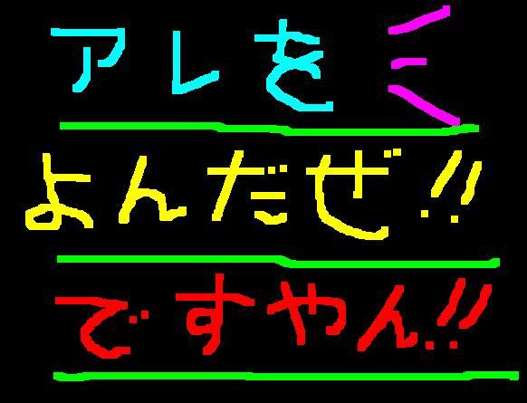 f0056935_16384199.jpg