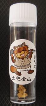 kokuzogg8.jpg