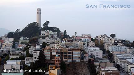 サンフランシスコの昼と夜。_d0124248_15295856.jpg