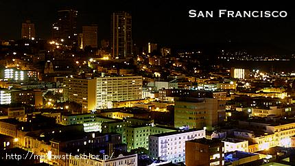 サンフランシスコの昼と夜。_d0124248_15303068.jpg