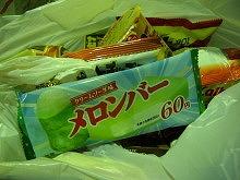 細製作田舎者はアイスが食べたかった・・・_d0141049_05985.jpg