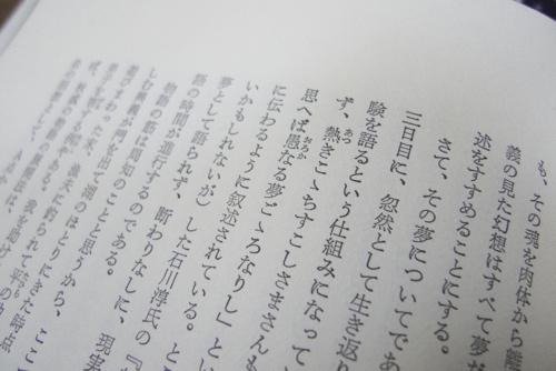b0087456_11502263.jpg