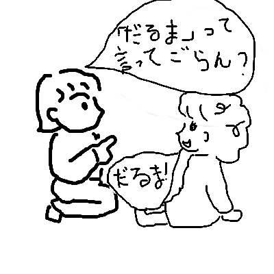 f0077357_1535982.jpg