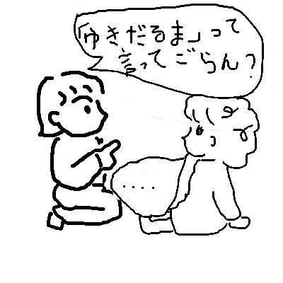 f0077357_1541368.jpg