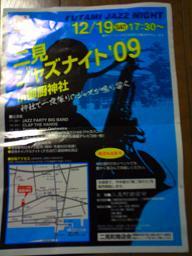 b0113959_953423.jpg