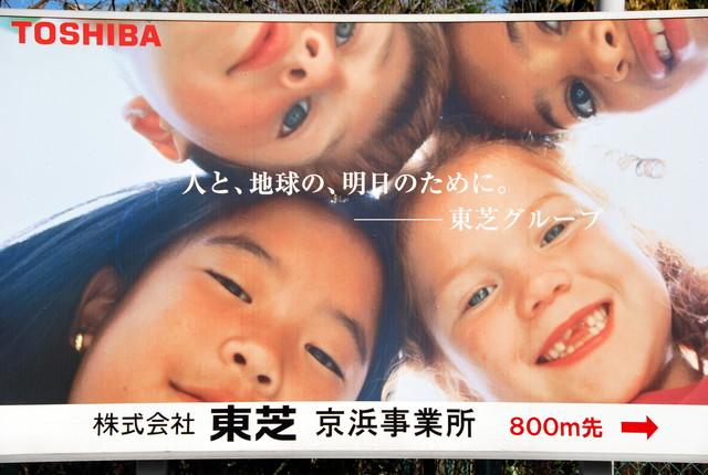 b0174068_2324357.jpg