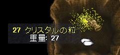 d0097169_14305814.jpg