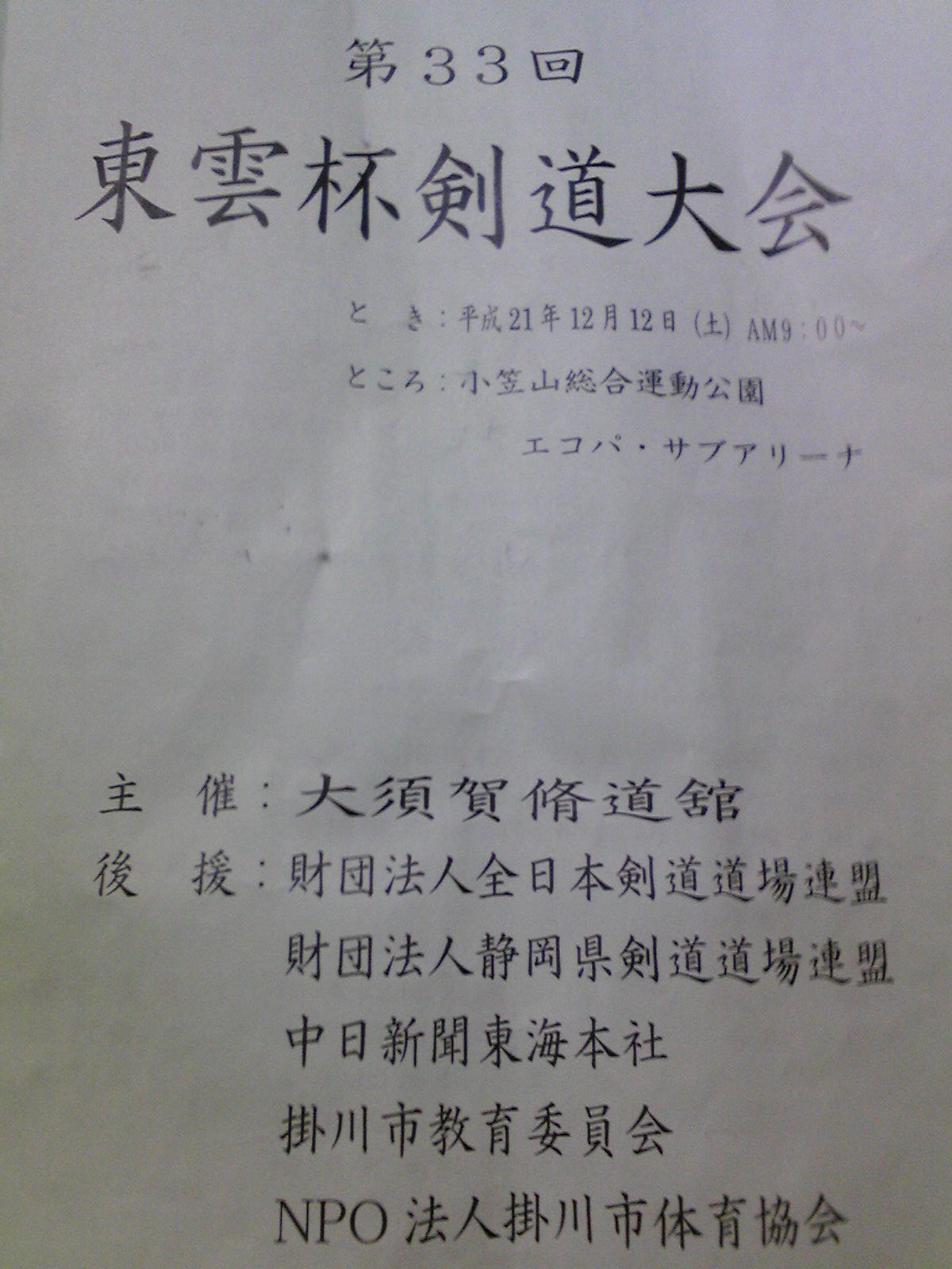 b0124481_21543380.jpg
