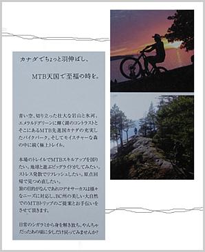バイクイベント in 幕張メッセ_f0077789_8554455.jpg