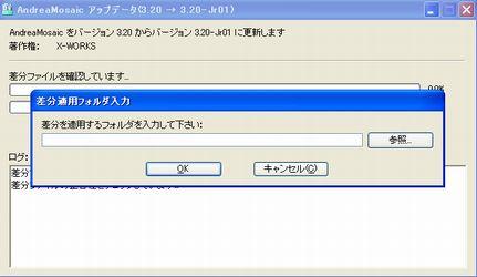 c0039291_1126768.jpg