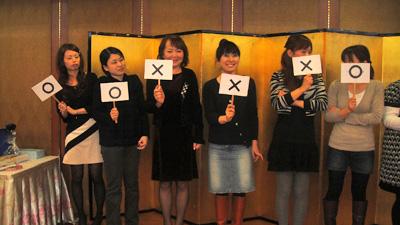 うらかわ歯科医院 合同忘年会_c0219595_23311675.jpg