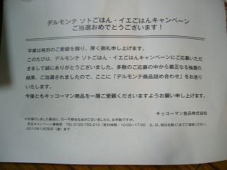a0113502_17551047.jpg