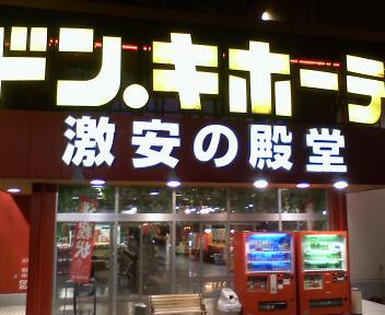in金沢_a0059209_20121795.jpg