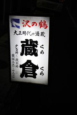 京都タワー_e0048413_1223636.jpg