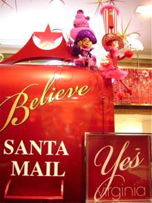ニューヨークのクリスマス☆_a0110515_21342823.jpg