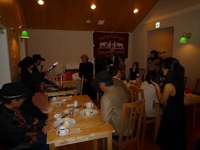 ウェスタン牧場 クリスマスパーティ 【Chef's Report】_f0111415_1343048.jpg