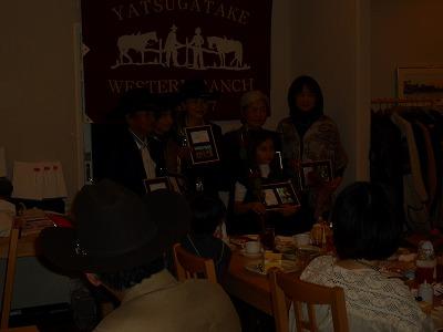 ウェスタン牧場 クリスマスパーティ 【Chef's Report】_f0111415_13431433.jpg