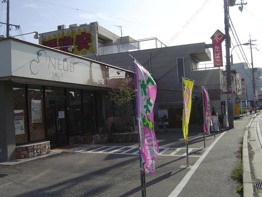 メガネ工房ノイエ 渋谷です。_a0150916_13154633.jpg