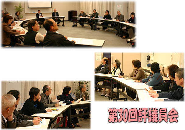 評議員会・理事会開催しました。_d0070316_1141749.jpg
