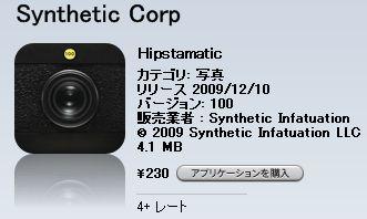 f0126820_1712560.jpg