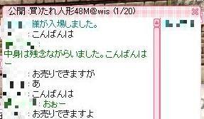 c0222528_1861333.jpg