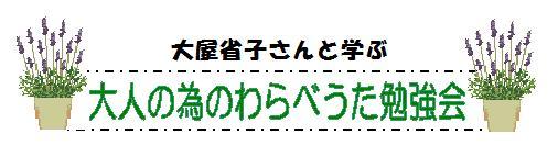 f0040233_22544860.jpg