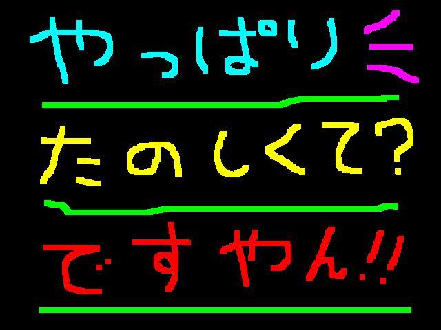 f0056935_1028225.jpg