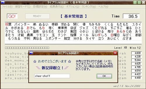 d0044938_2055131.jpg