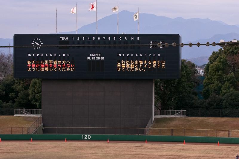 少年野球駅伝大会_e0196140_20492530.jpg