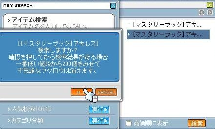 d0083651_5162099.jpg